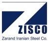 شرکت فولاد زرند ایرانیان