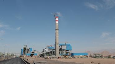 کارخانه تولید فولاد بوتیا
