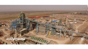 کارخانه تولید فولاد زرند
